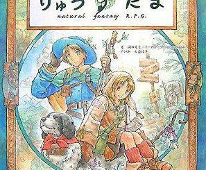 Ryuutama: A Natural Fantasy RPG on Kickstarter